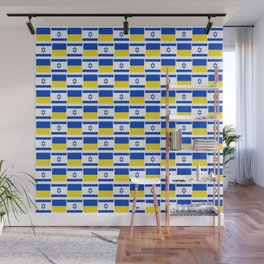 Mix of flag : Israel and Ukraine Wall Mural