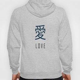 JapaneseLoveWord. Hoody