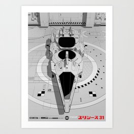 Ulysses 31 (alternate version) Art Print