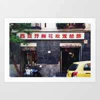 Chinese in Madrid Art Print