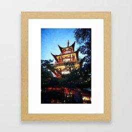 Chinese Tower ~ Tivoli Garden Framed Art Print