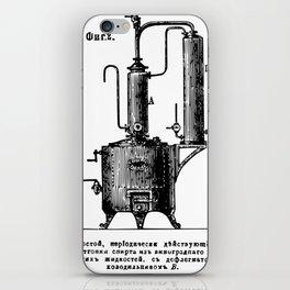 Brockhaus-Efron Distillery 2 iPhone Skin