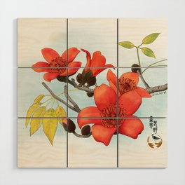Tree Cotton Flower (Common Bombax) Wood Wall Art