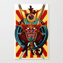 Samurai. Culture's Style Canvas Print