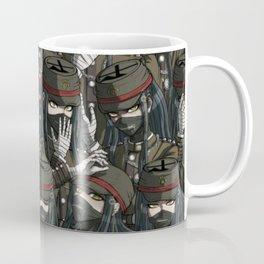 Korekiyo Shinguji Coffee Mug