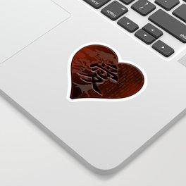 Japanese Kanji Love Heart with Bonsai & Ancient Symbols Sticker