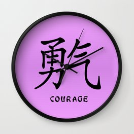 "Symbol ""Courage"" in Mauve Chinese Calligraphy Wall Clock"