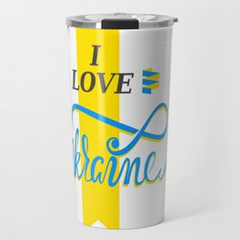 I love Ukraine Travel Mug