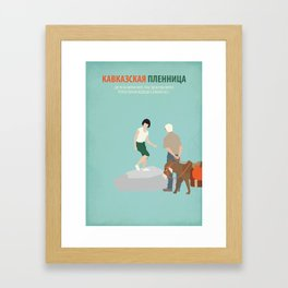 Kidnapping Caucasian Style Framed Art Print
