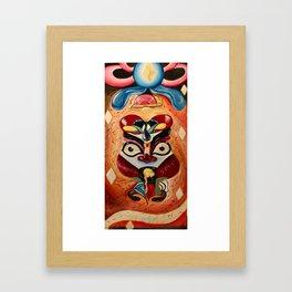 Kabuki King Framed Art Print