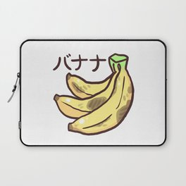 Bruised Bananas Laptop Sleeve