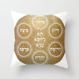Passover - Pesach Seder Plate in Gold Throw Pillow