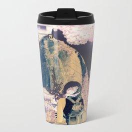 Untitled.3 Metal Travel Mug