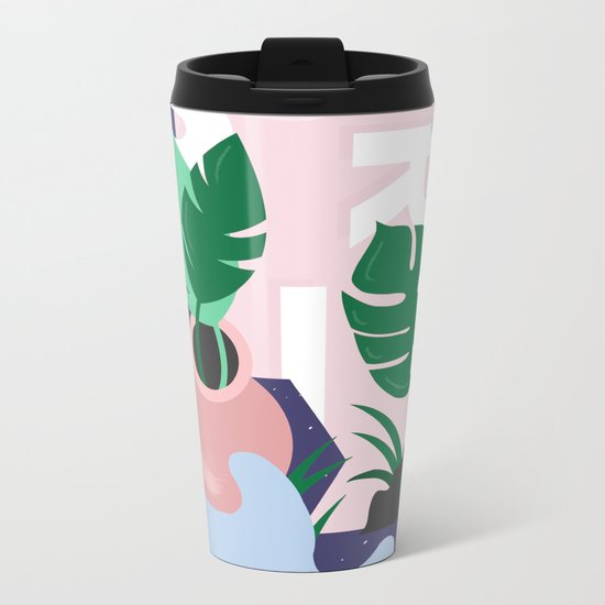 Ferns and Letters Metal Travel Mug