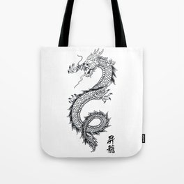 Chinese traditional dragon and signs Tote Bag