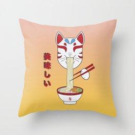 Kitsune Udon Throw Pillow