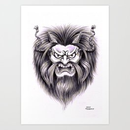 Japanese Hanya Mask Art Print