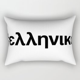 GREEK Rectangular Pillow