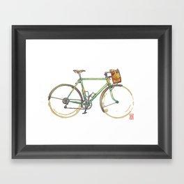Yipsan Framed Art Print