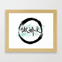 japanese art Framed Art Print