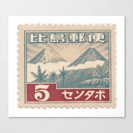 Japanese Postage Stamp 9 Canvas Print