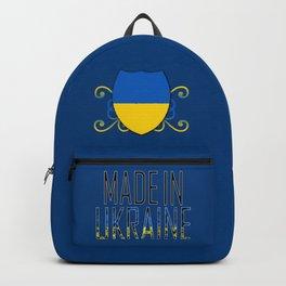 Made In Ukraine Backpack