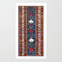 Shirvan East Caucasus Rug Print Art Print