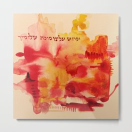"Autumn watercolor ""Ufros"" Metal Print"