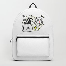 Get a lot of wealth every day Backpack