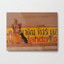 Varanasi, India Metal Print