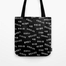 Kpop Group Names in Korean Tote Bag