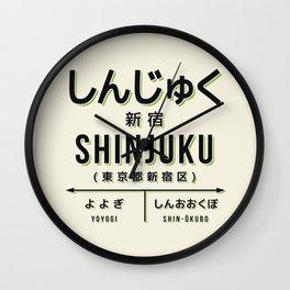 Vintage Japan Train Station Sign - Shinjuku Tokyo Cream Wall Clock