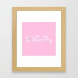I Don't Give A F*ck (Pink) Framed Art Print