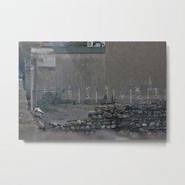Parking Spot Metal Print