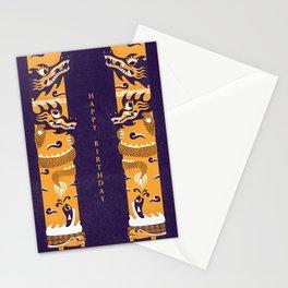 Dragon Columns Stationery Cards