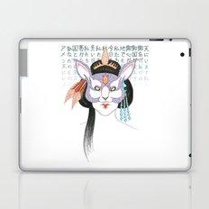 Kitsune, Geisha Mask Laptop & iPad Skin