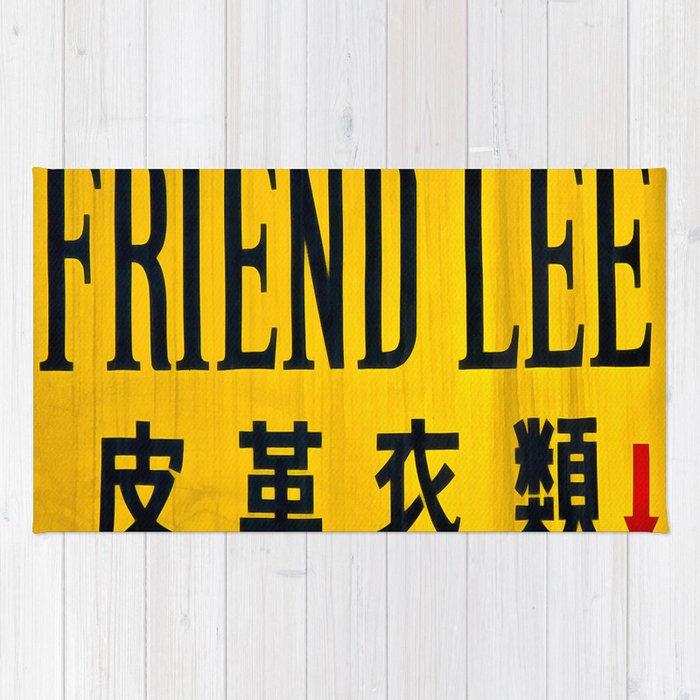 Friendly in Korea Rug