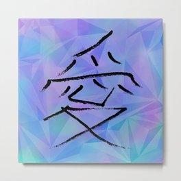 Polygonal love Metal Print