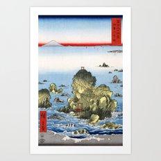 Utagawa Hiroshige Futamigaura in Ise Province Art Print