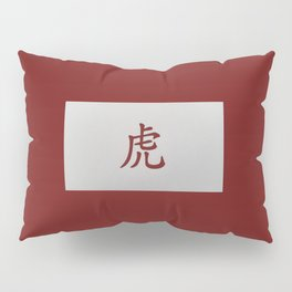 Chinese zodiac sign Tiger red Pillow Sham