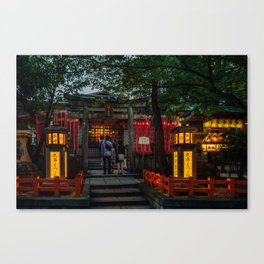 For Blessing Canvas Print
