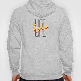 LIFE IS BEAUTIFUL Hoody