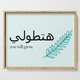 You will grow. Serving Tray