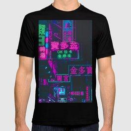 Hong Kong Neon Aesthetic T-shirt