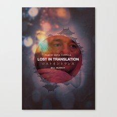 Lost in Translation - Bob/Bill Canvas Print