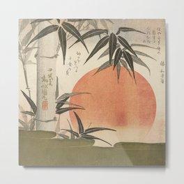 Bamboo and rising sun, Utagawa Kunimaru, 1829  Metal Print