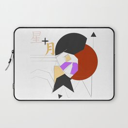 Moon and Star [Broken] Laptop Sleeve
