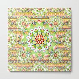 Fiesta Rainbow Mandala Metal Print