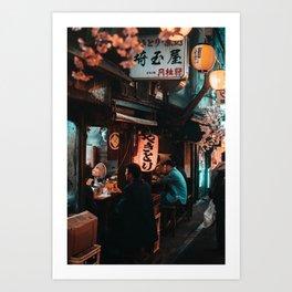 Tokyo Nights. Art Print