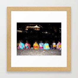 kabuki theatre at night Framed Art Print
